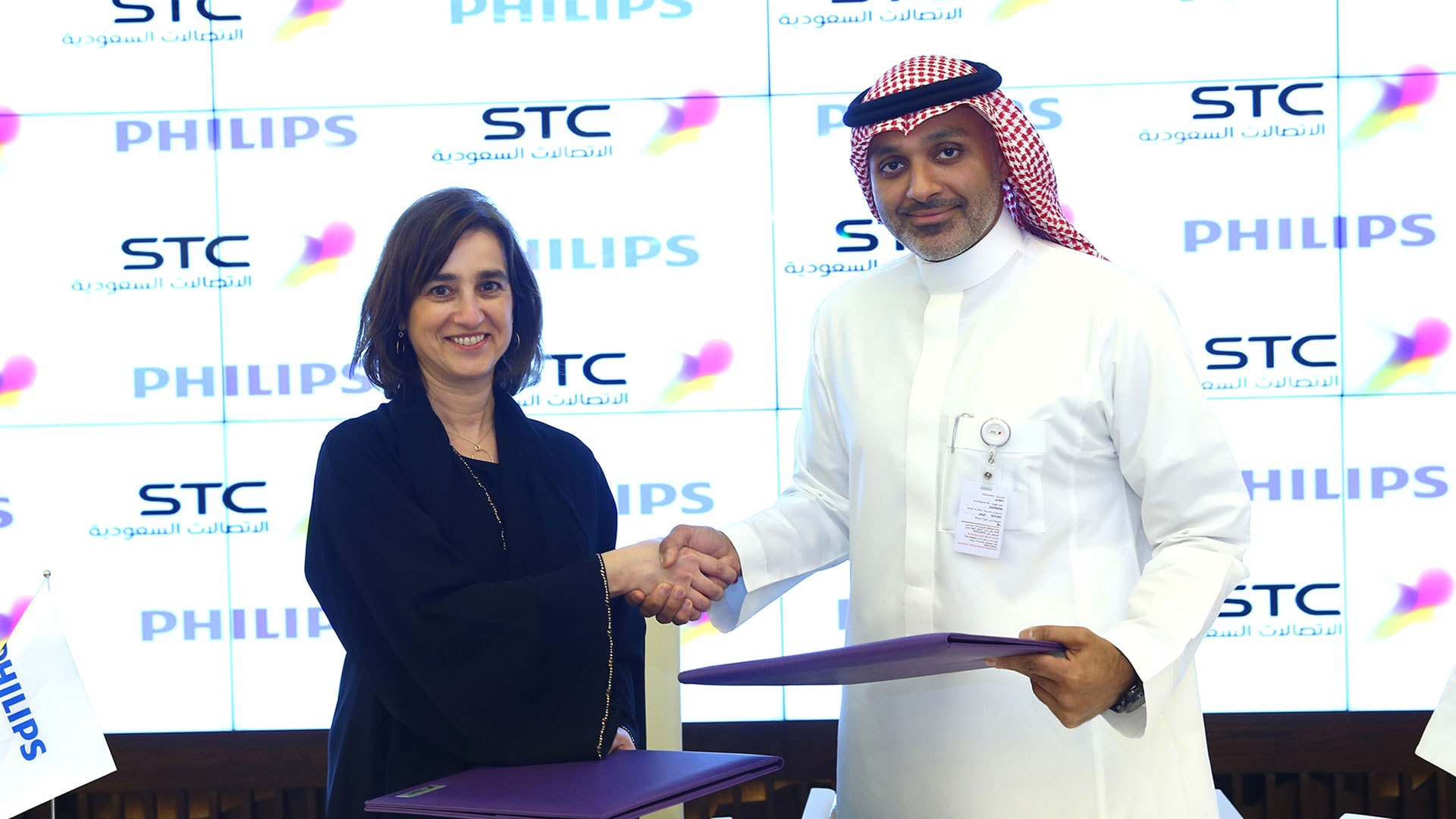 STC and Philips